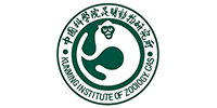 Kunming Institute of Zoology of the Chinese Academy of Sciences (Yunnan, China)